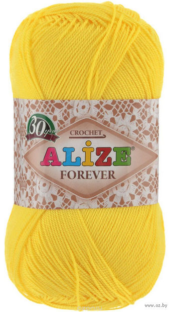 ALIZE. Forever №110 (50 г; 300 м) — фото, картинка