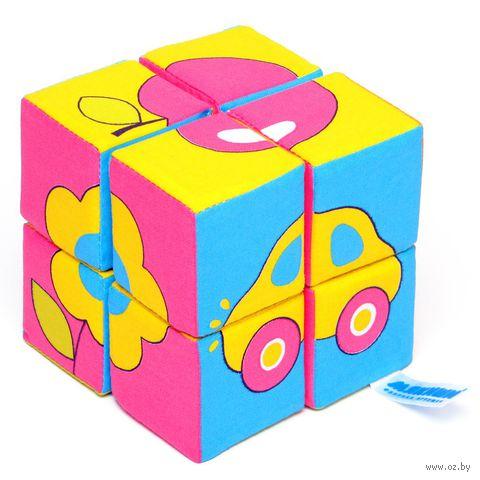 "Кубики мягкие ""Собери картинку. Предметы"" (8 шт.) — фото, картинка"