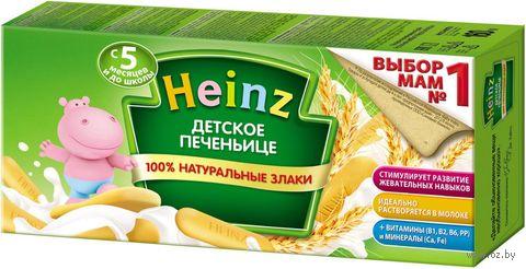 """Детское растворимое печенье """"Heinz Baby"""" (160 г) — фото, картинка"""