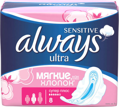 Гигиенические прокладки ALWAYS Ultra Sensitive Super Plus Single (8 шт)