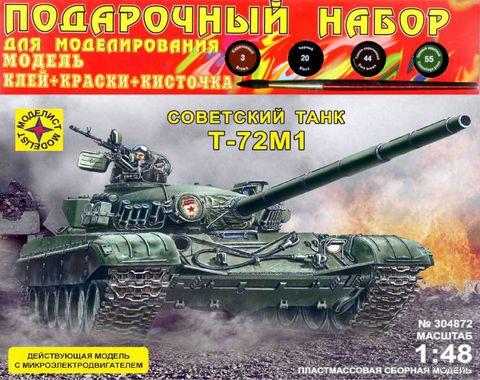 """Сборная модель """"Танк Т-72М1"""" (масштаб: 1/48; подарочный набор) — фото, картинка"""