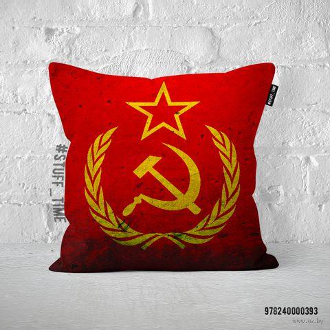 """Подушка """"СССР"""" (арт. 393)"""