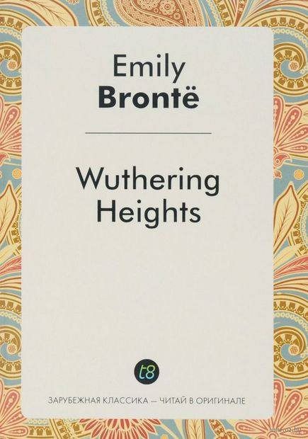 Wuthering Heights — фото, картинка