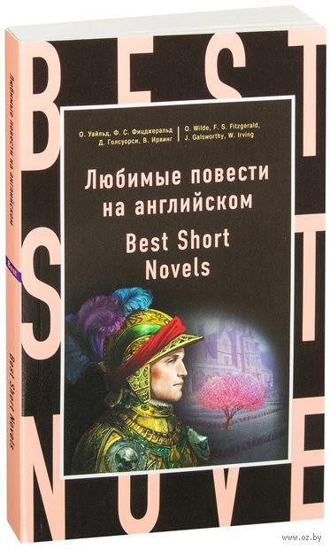 Best Short Novels (м)