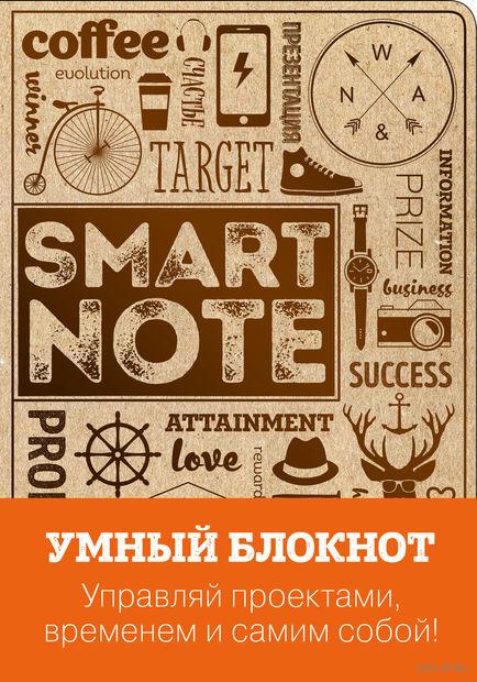"""Блокнот """"Smartnote (крафт)"""" (А5) — фото, картинка"""