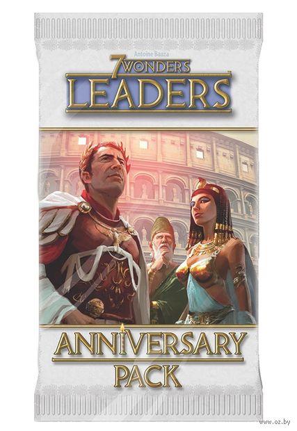 """Бустер """"7 Wonders. Leaders. Anniversary Pack"""" (15 карт) — фото, картинка"""