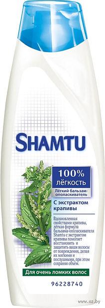 """Кондиционер для волос """"Крапивная свежесть"""" (380 мл)"""