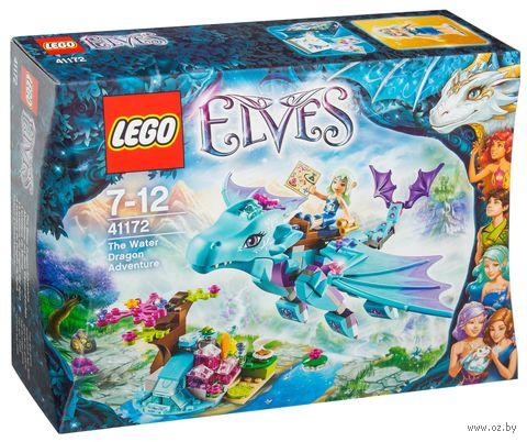 """LEGO Elves """"Приключение Дракона воды"""""""