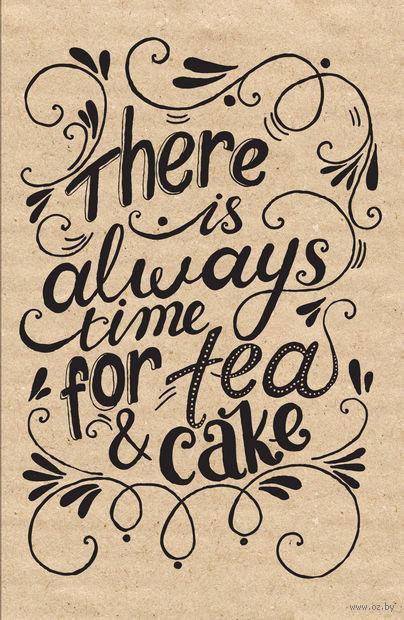 """Блокнот """"Время для чая и пирога"""" (А5)"""
