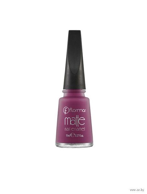 """Лак для ногтей """"Matte Nail Enamel"""" (тон: 10, extreme grape) — фото, картинка"""