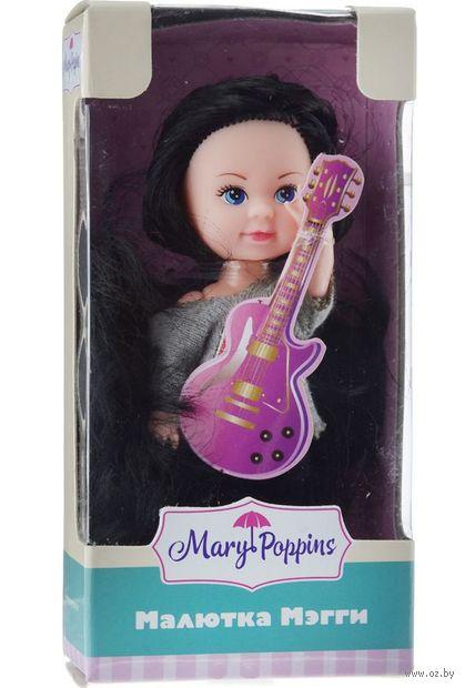 """Кукла """"Мегги. Музыкант"""" — фото, картинка"""