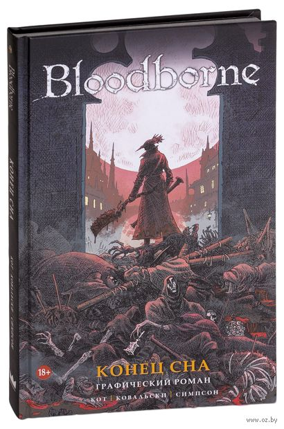 Bloodborne. Конец сна — фото, картинка