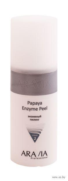 """Пилинг для лица """"Papaya Enzyme"""" (150 мл) — фото, картинка"""