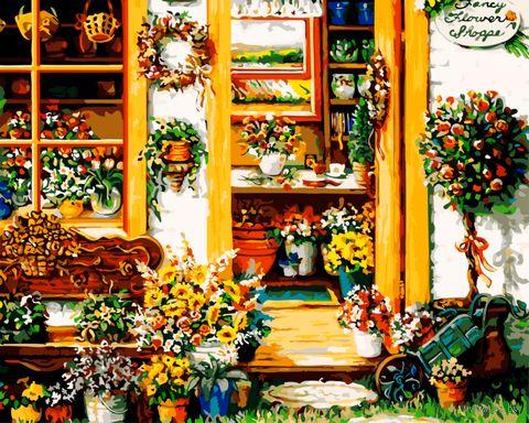 """Картина по номерам """"Хороший год"""" (400х500 мм) — фото, картинка"""