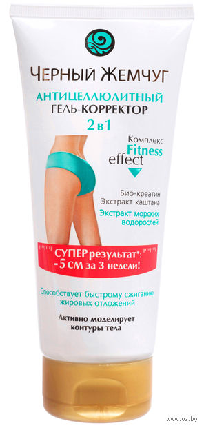 "Гель-корректор антицеллюлитный ""Fitness effect"" (200 мл) — фото, картинка"