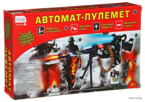Автомат-пулемет (арт. К35528) — фото, картинка