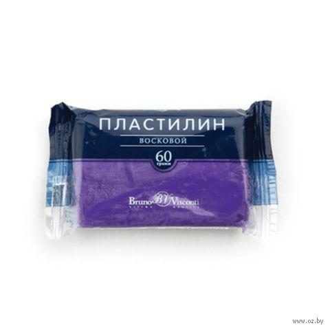 Пластилин восковой (60 г; фиолетовый) — фото, картинка