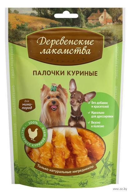 """Лакомство для собак """"Палочки куриные"""" (55 г) — фото, картинка"""