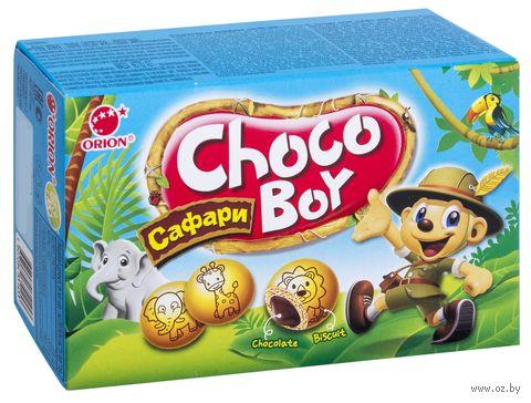 """Печенье """"Choco Boy. Сафари"""" (42 г) — фото, картинка"""