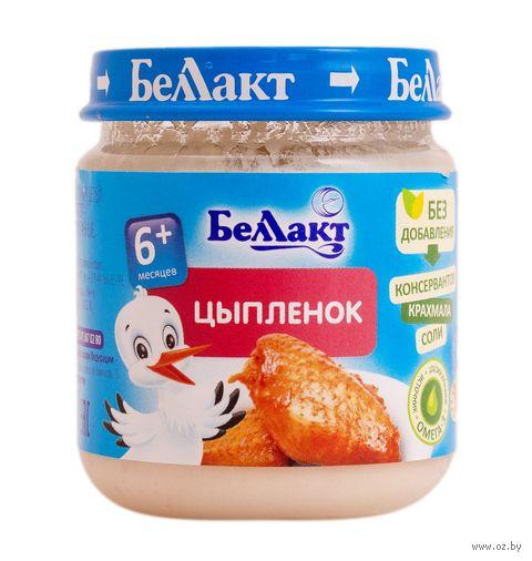 """Детские консервы Беллакт """"Цыпленок"""" (95 г) — фото, картинка"""