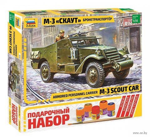 """Подарочный набор """"БТР МЗ Скаут"""" (масштаб: 1/35)"""