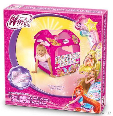 """Детская игровая палатка """"Winx. Волшебная азбука"""" (арт. GFA-0052-R1)"""