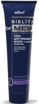 """Гель для укладки волос """"С мокрым эффектом"""" суперсильной фиксации (100 мл) — фото, картинка"""