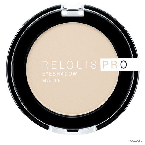 "Тени для век ""Relouis Pro Eyeshadow Matte"" тон: 11, ivory — фото, картинка"