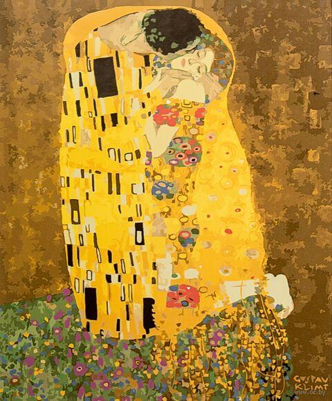 "Картина по номерам ""Густав Климт. Поцелуй"" (400х500 мм; арт. PC4050358) — фото, картинка"