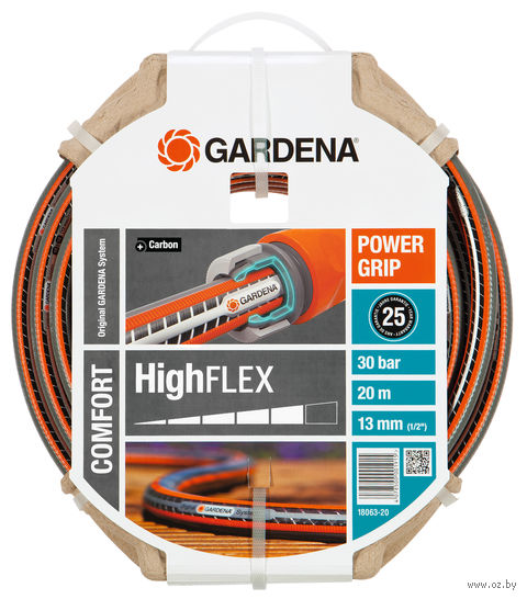"Шланг Gardena Comfort HIGHFLEX 1/2"" (13 мм х 20 м)"