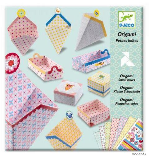 """Оригами простое """"Маленькие коробочки"""""""