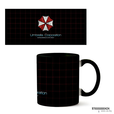 "Кружка ""Umbrella Corporation"" (424, черная)"