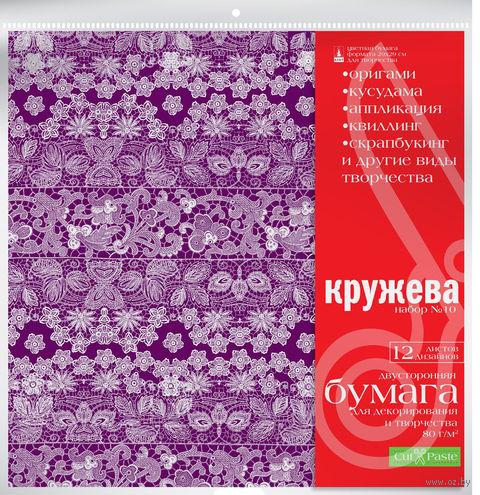 "Набор бумаги для скрапбукинга ""Кружева"" (29х29 см) — фото, картинка"