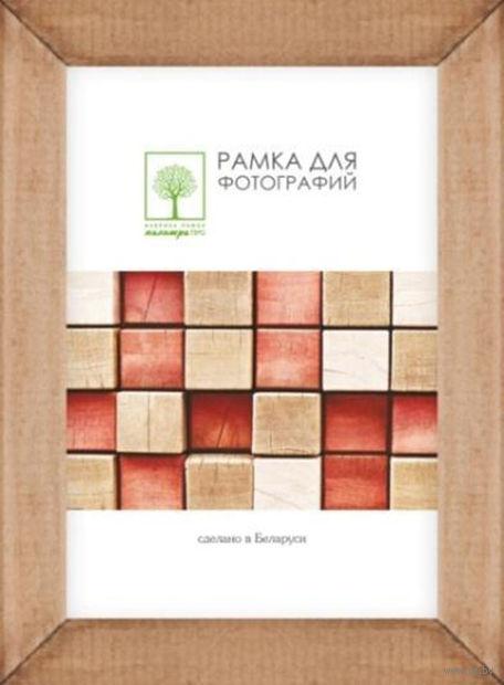 Рамка деревянная со стеклом (13x18 см; арт. Д18К/4265) — фото, картинка