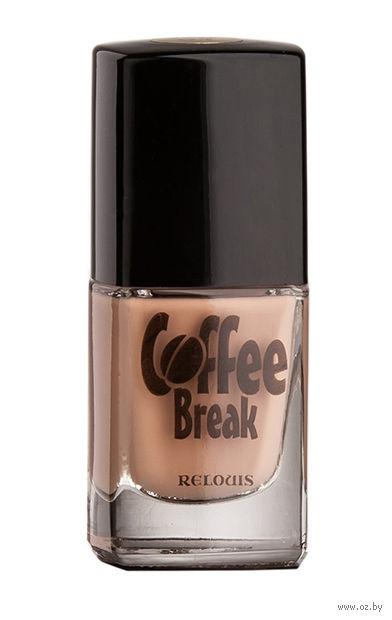"""Лак для ногтей """"Кофе-пауза"""" (тон: 04, мокиато) — фото, картинка"""