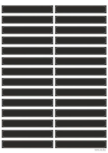 Набор наклеек (28 шт.; прямоугольные) — фото, картинка