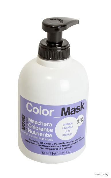 """Тонирующая маска для волос """"Color Mask"""" тон: лаванда — фото, картинка"""