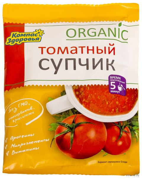 """Суп-пюре """"Томатный"""" (30 г) — фото, картинка"""