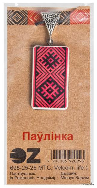 """Кулён """"Паўлінка"""" — фото, картинка"""