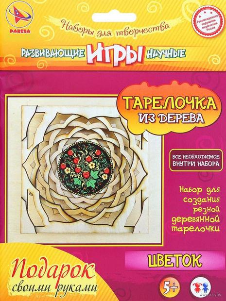 """Набор для изготовления деревянной тарелки """"Цветок"""" — фото, картинка"""