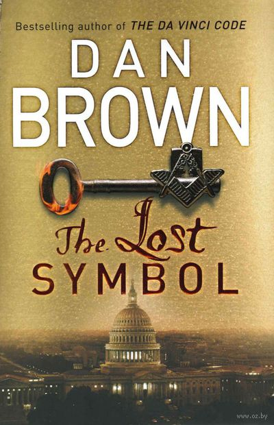 The Lost Symbol — фото, картинка