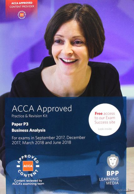 ACCA P3 Business Analysis. Practice and Revision Kit — фото, картинка