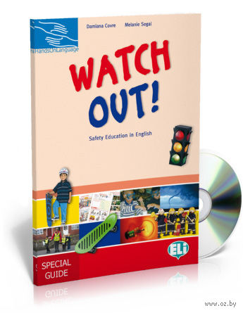 Watch Out! Special Guide (+ CD) — фото, картинка
