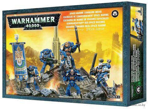 Warhammer 40.000. Space Marines. Command Squad (48-17) — фото, картинка