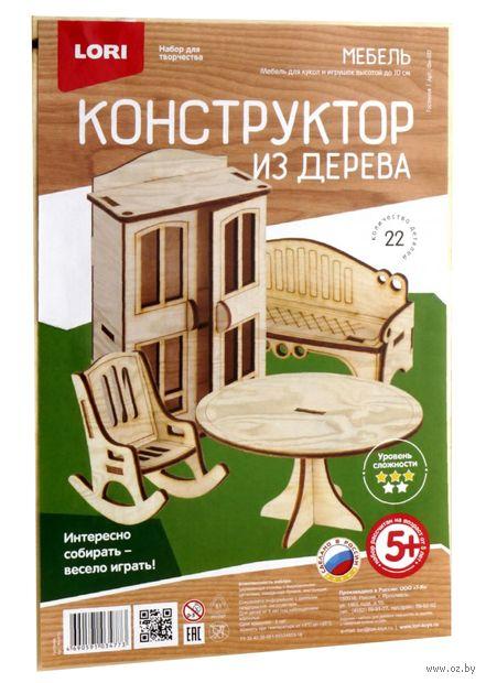 """Сборная деревянная модель """"Мебель. Гостиная"""" — фото, картинка"""