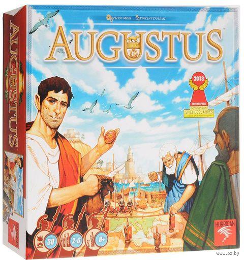 Августус