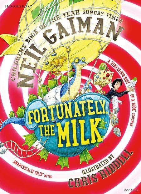 Fortunately, the Milk (м). Нил Гейман