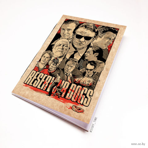 "Блокнот крафт ""Reservoir Dogs"" А5 (132)"