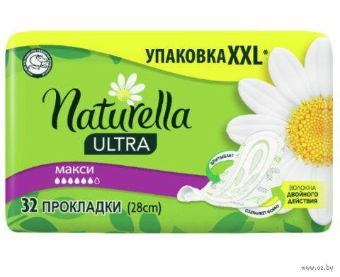 "Гигиенические прокладки ""Naturella Camomile Maxi Quatro"" (32 шт.) — фото, картинка"
