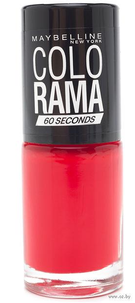 """Лак для ногтей """"Colorama"""" (тон: 150, королевский пурпур) — фото, картинка"""